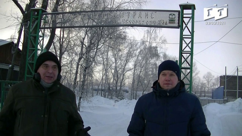 АО Кузнецкпромтранс Новокузнецк ГТНК