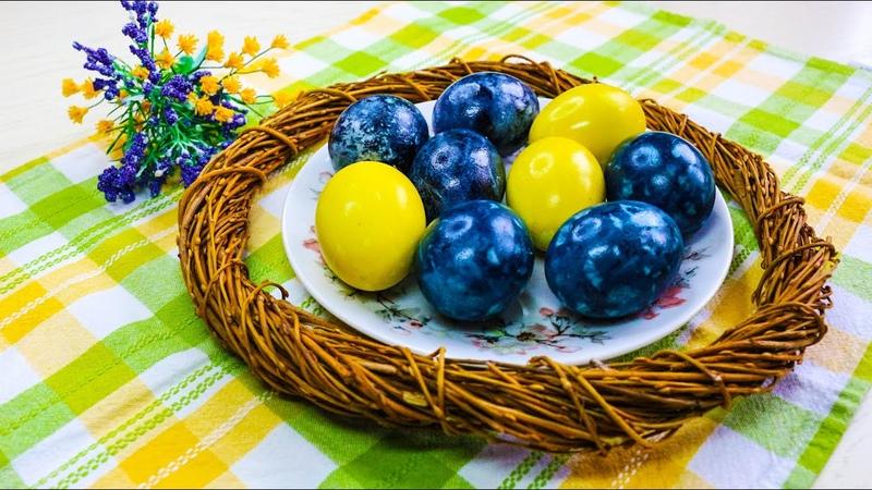 Красим яйца на Пасху натуральными красителями