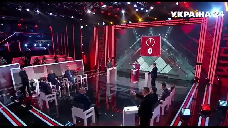 Слышь ты, долб...б, Мудило е***ло завали, г...но вонючее - острая интеллектуальная дискуссия в эфире телеканала Украина 24