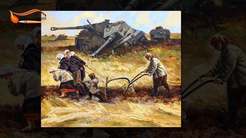 Арт проект выставочного зала ЦДРА Память поколений Валерий Мокрушин