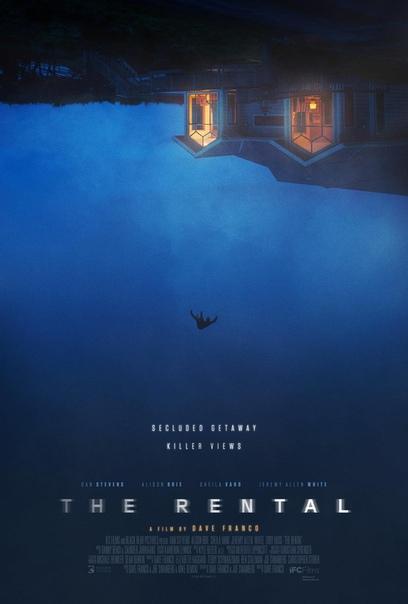 Первый постер режиссерского дебюта Дэйва Франко «Кто не спрятался»