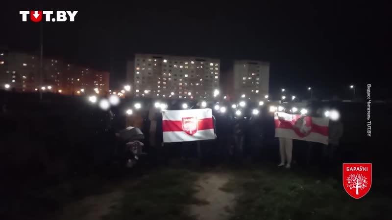 Жители Барановичей поблагодарили пожилых людей которые выходят на марши