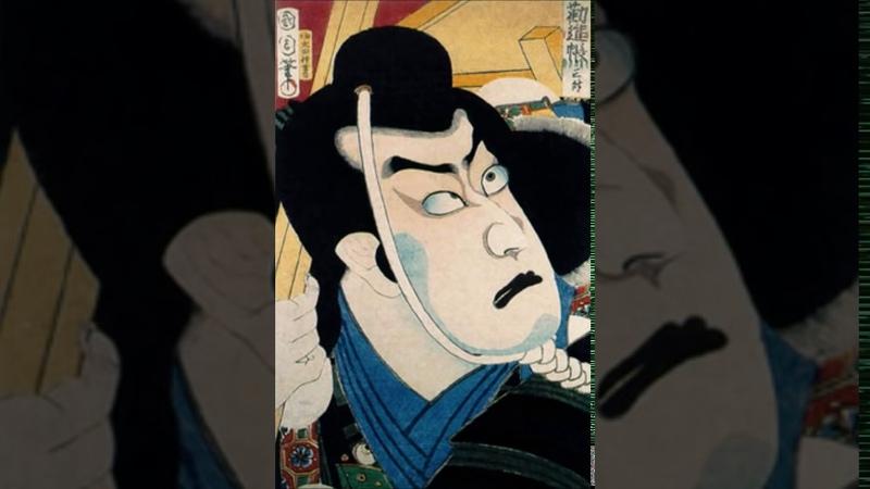 Kabuki Yooo Sound effect Two