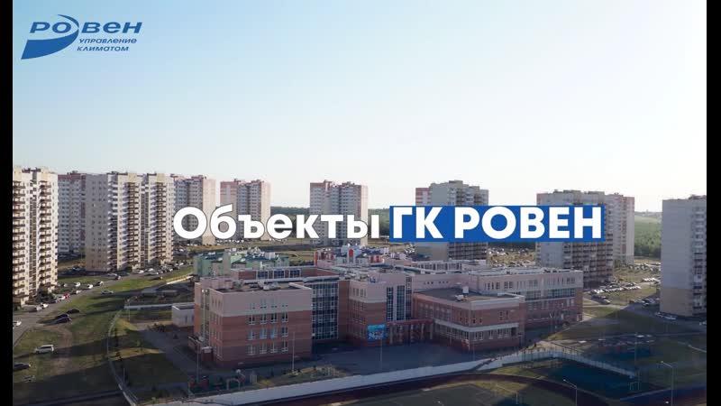 Общеобразовательная школа в г Ростове на Дону мкр н Суворовский