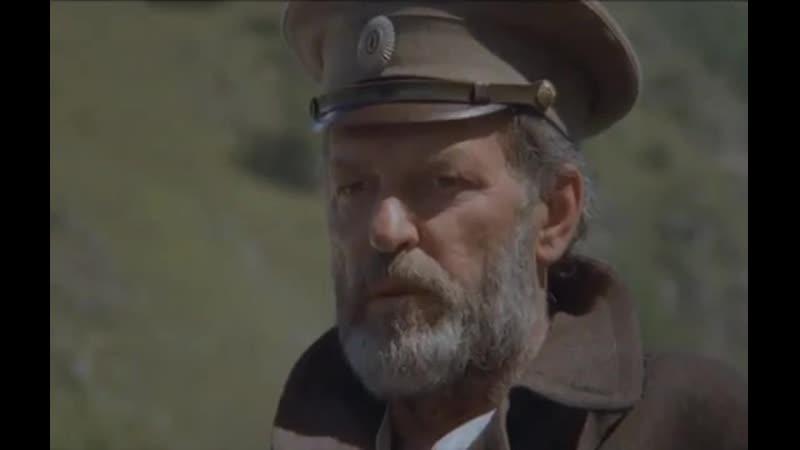 Волчья кровь Последние слова русского полковника