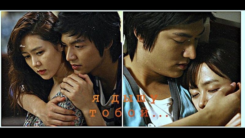 ღ Jeon Jin Ho Park Gae In ღ Всё равно ты мне приснишься