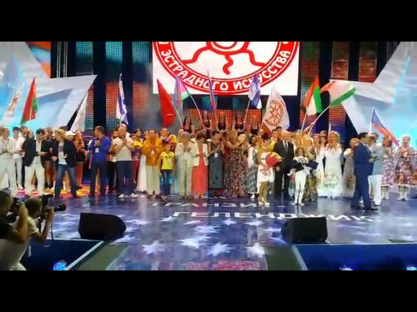 Вручение гран-при международный фестиваля эстрады и юмора Москва-транзит-Геленджик 2015