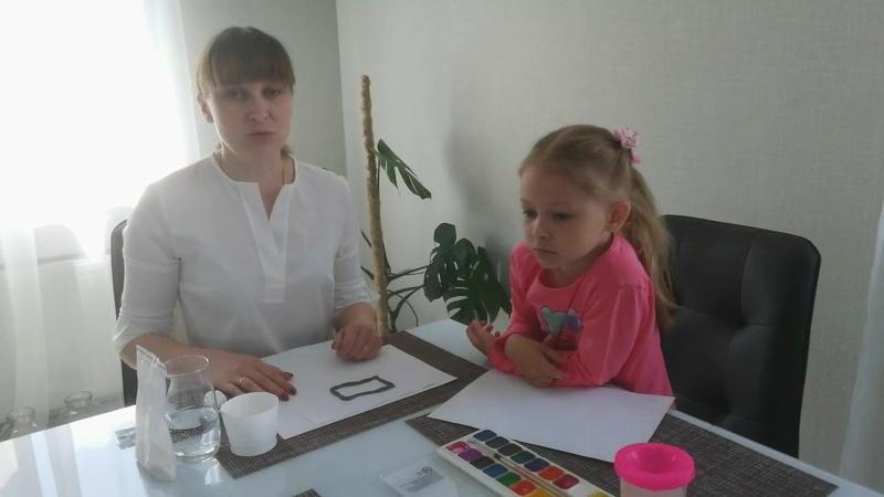 мастер класс Я люблю Россию МКЦ г Шацк Т Грибкова