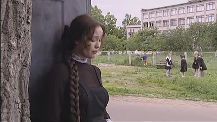 Три цвета любви 2003 мелодрама