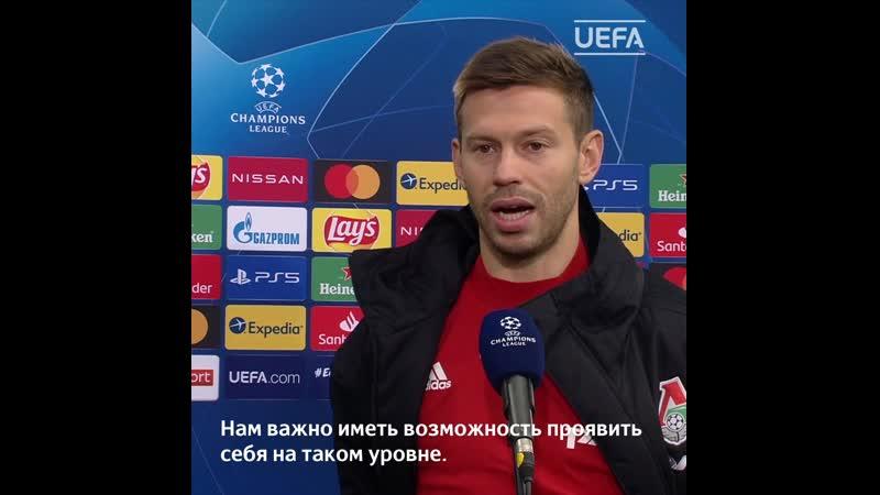 Федор Смолов о предстоящих матчах с Баварией и Атлетико