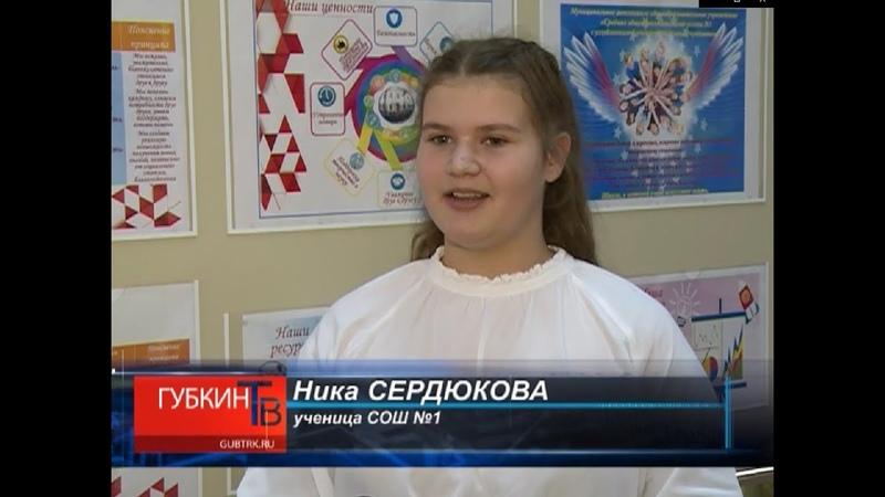 На комбинате КМАруда состоялся третий этап НПК ПМХ - Губкин ТВ