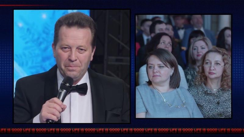 Андреас Винс о холдинге Life is Good и Романе Василенко