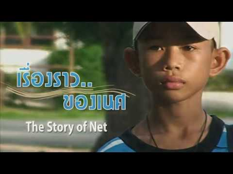 The Story of Net A Lasse Nielsen film Eng subs Copyright Discovery Communications Pte Ltd
