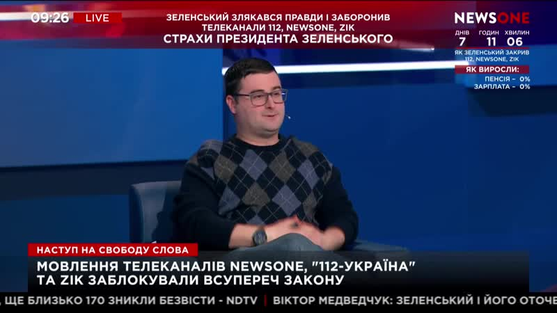Для нынешней власти законы не писаны она их не читает Молчанов и Коцаба на NE