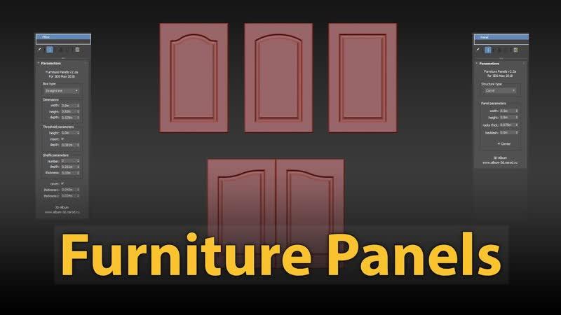 Furniture Panels Useful 3dsMax Plugin