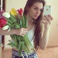 Ксения Кармакова