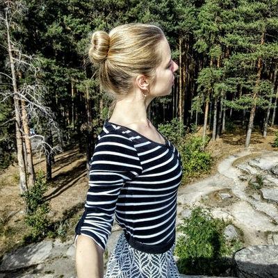 Kristina Bobrova