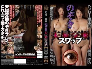 японское порно шоу для пар