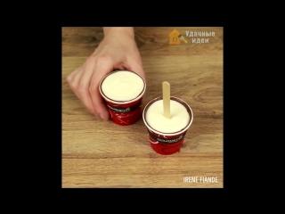 Простой способ сделать мороженое всего из 3 ингредиентов, который сможет повторить каждый