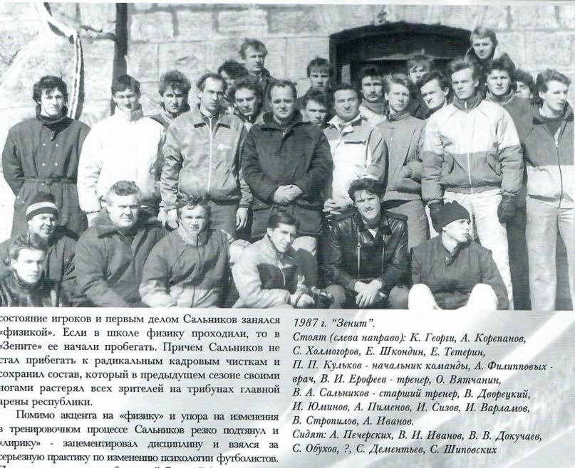 Ударная армия командира Сальникова, изображение №1