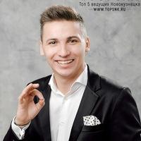 Вадим Кезачев
