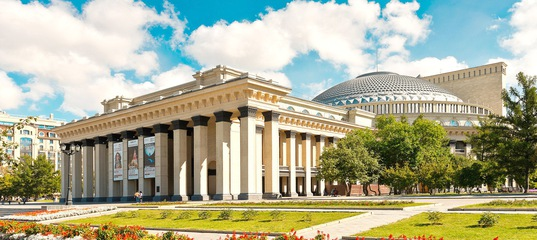 Подтверждение выбора - Новосибирск