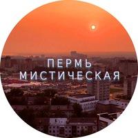 Логотип Вечерняя экскурсия 7 августа 202-48-22