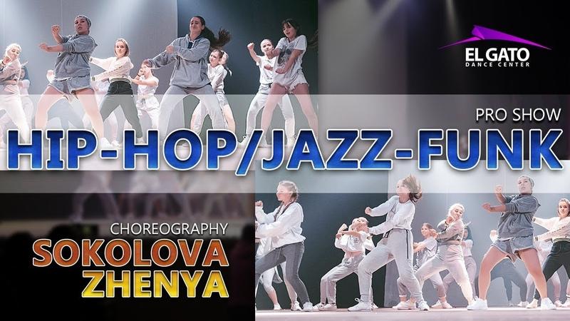 Hip-Hop/Jazz-Funk | Pro Show | Jane Sokolova