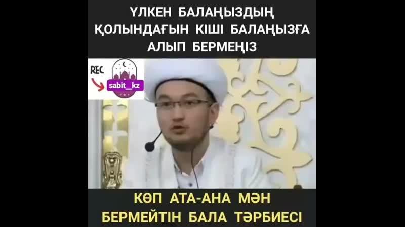 Ystyq_uiaInstaUtility_c30c6.mp4