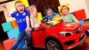 Смешные видео – Машинки для Супер Деток! – Прятки и игры для детей. Hide and seek.