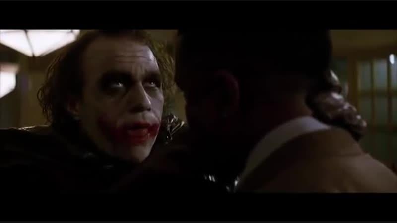 Джокер Чё ты такой серьёзный Темный рыцарь Отрывок ►filmCut.mp4