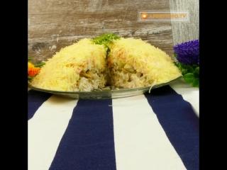 Французский салат!