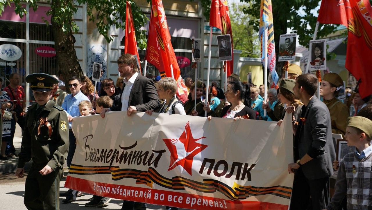 Жители Таганрога и гости города приглашаются к участию в акции «Бессмертный полк»
