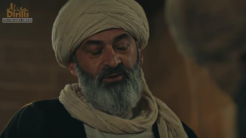 Имам рассказывает Зангочу об Исламе(140 серия)