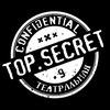 Top Secret Калуга