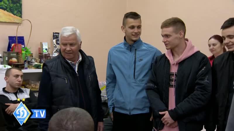 Игроки «Динамо» посетили военный госпиталь