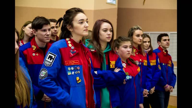 РСО Черный Клип 90е Школа командиров и комиссаров 2019