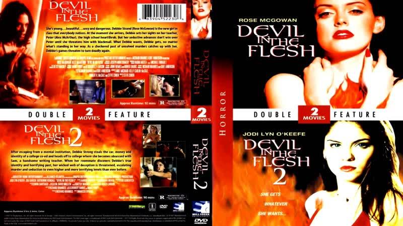 Дьявол во плоти 2 Devil in the Flesh 2 Способная ученица Teachers Pet 2000