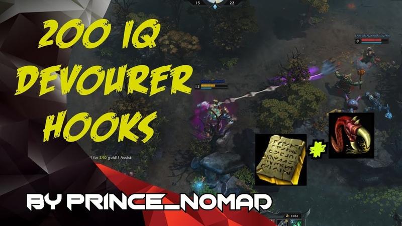HoN Devourer | 200 iQ Pro Hooks Gameplay by prince_n0mad