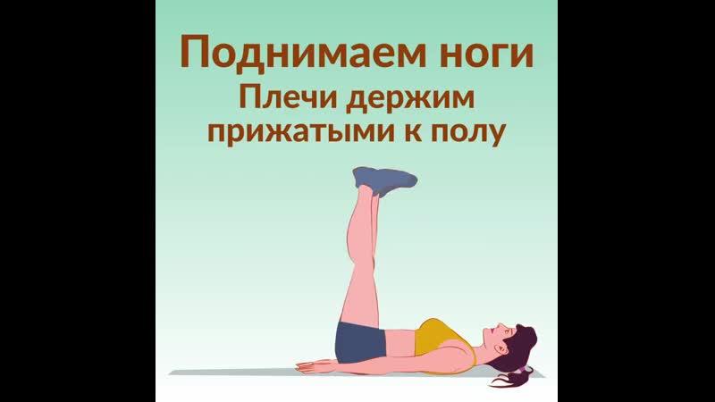 Эти движения уберут жирный живот навсегда Давай жир до свидания mp4