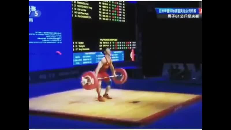 61kg Li Fabin