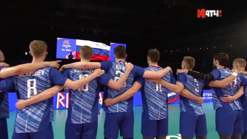 Польша - Россия / Лига наций / Финал шести / Полуфинал / 13.07.2019 / 720p