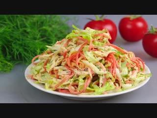 Салат ЗАСТОЛЬНЫИ Успеи приготовить! Обалденныи праздничныи салат с курицеи