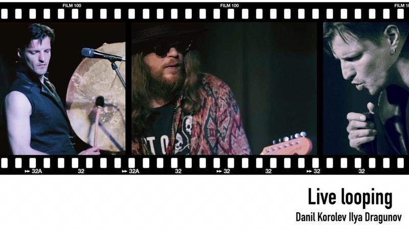 Shamanic Live looping | Daniil Korolev, Ilya Dragunov | Boss RC 505, Roland JD-Xi