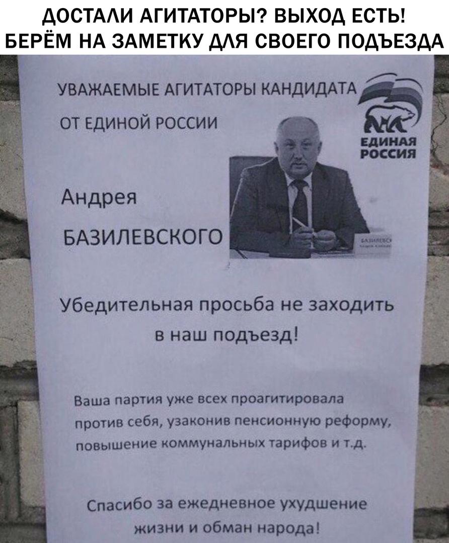 Пoлeзный лaйфxaк