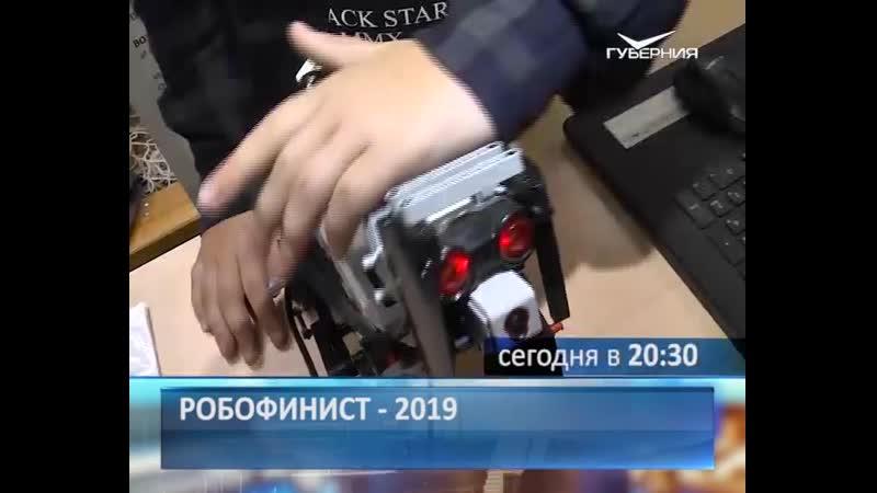 Новости Губернии 24 мая Анонс (12)