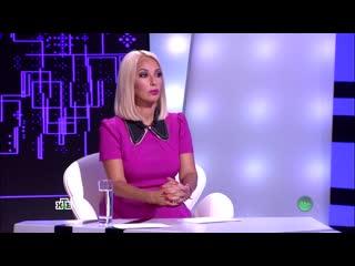 Секрет на миллион с участием Виктории Тарасовой в воскресенье, 8 сентября, в 14:00 на НТВ