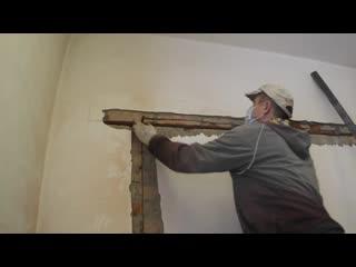 Как вырезать(вырубить)нестандартный дверной проём в кирпичной перегородке
