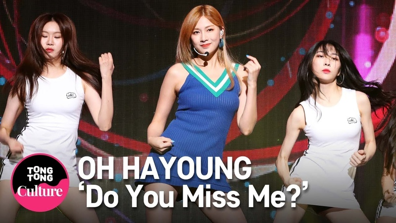 [4K] OH HAYOUNG (Apink 오하영) Do You Miss Me Showcase Stage 쇼케이스 무대 [통통TV]