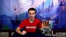 Настольная игра Пандемия: Падение Рима в наличии в Игровой! Приходите к нам за лучшими настольными играми! ТК Славянский двор , 2 этаж.
